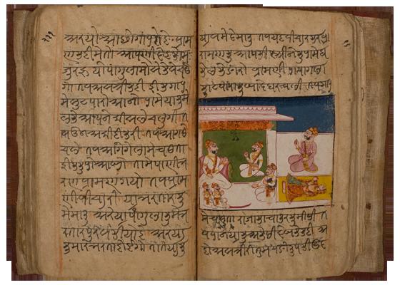 manuscript sanskrit