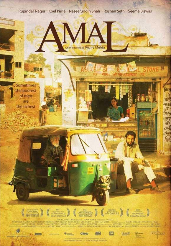 poster_amal