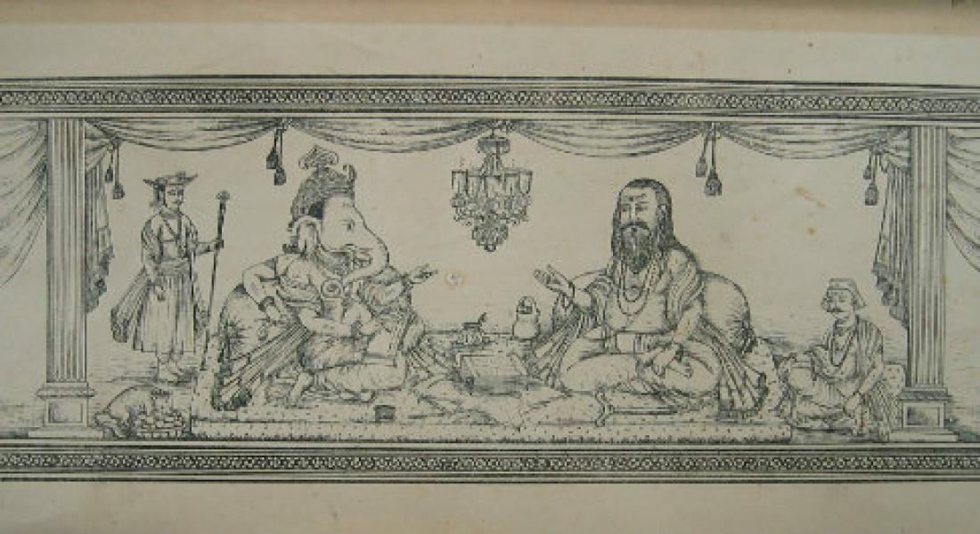 Limba sanskrită între tradiţia orală şi textul scris