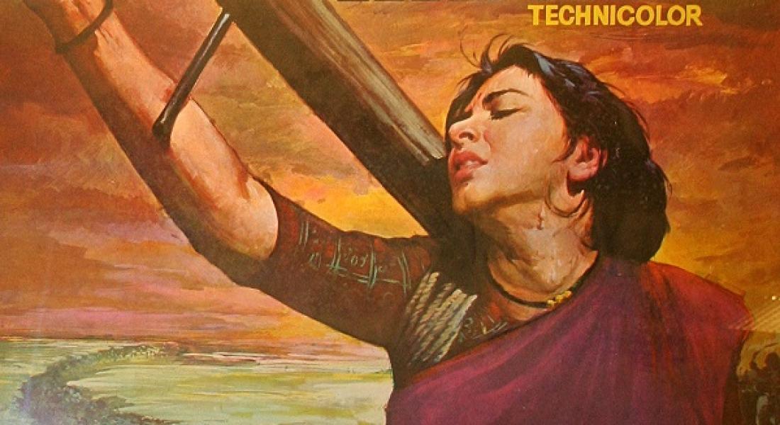 """Proiecția filmului """"Mother India"""""""