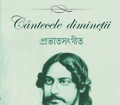 """Triplă lansare de carte: """"Amintiri"""", """"Cântecele dimineții"""", """"Inspirația lui Valmiki"""" de  Rabindranath Tagore"""