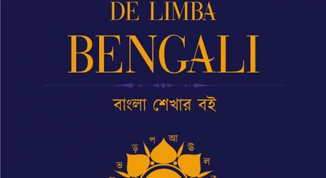 Atelier de limba bengali