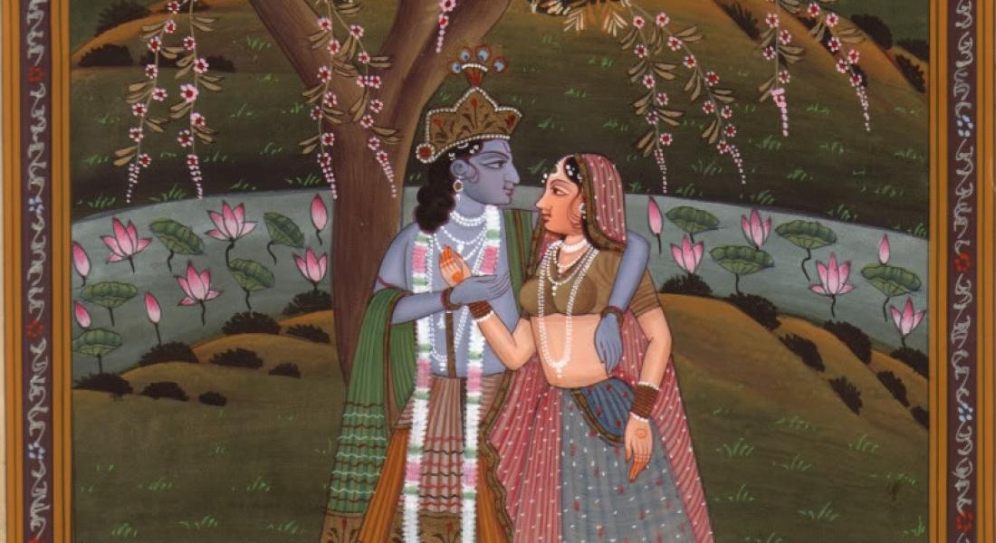 Iubirea ca mijloc de eliberare spirituală în tradiţia Indiei